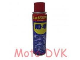 Смазка WD-40 универсальная спрей 0,125Л