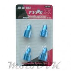 Колпачки на диски - ракета синий (к-т из 4 шт)