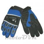 Мотоперчатки (с защитой пальцев) Armode MG-003 синие