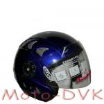 Мотошлем DVKmoto QL-K52  abs синий  без челюсти