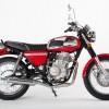 Запчасти и ремонт мотоцикла Ява