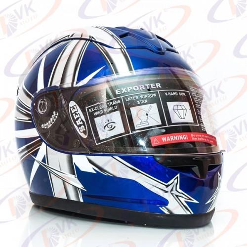 2014-09-19 Какие шлемы для мотоциклов недорого приобрести в Украине.