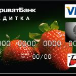 Оплата банковской картой>