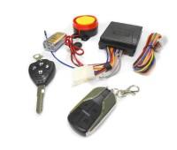 Мотосигнализация Honda с резервным питанием и брелком-заготовкой ключа