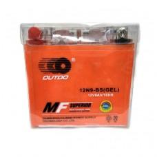 Гелевый аккумулятор 12в 9А 12N9-BS гелевый   (Иж/Мт)