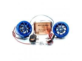 Аудиосистема с сигнализацией MT-138R (MP3-плеер, FM-радио, колонки)