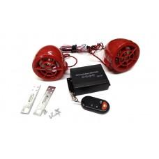Аудиосистема с сигнализацией FR красная (плеер,FMрадио,колонки)
