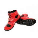 Мотоботы Pro-Biker Speed A-005 красные, 45 размер
