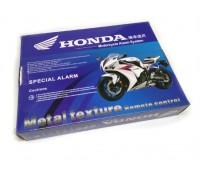 Мото сигнализация  Honda  (№0248)