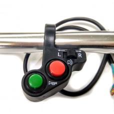 Блок кнопок руля универсальный (сигнал + свет + переключатели поворотов)