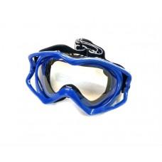 Мотоочки кроссовые Vega MJ-02 синие