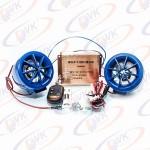 Аудиосистема на скутер с сигнализацией FR синяя (плеер,FMрадио,колонки)